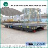 堆高車配件手動液壓KPT拖電纜供電軌道平車