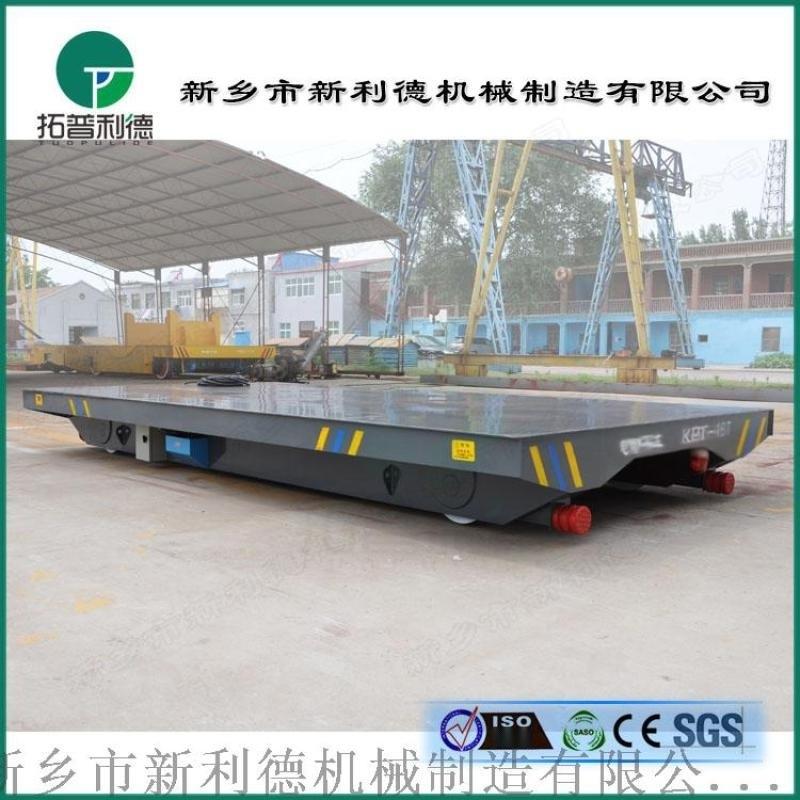 堆高车配件手动液压KPT拖电缆供电轨道平车