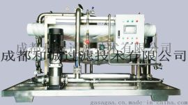 硫酸软骨素废水回收膜过滤设备
