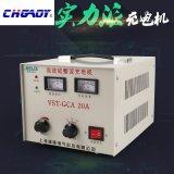 廠家直銷高效矽整流充電機6/12/24可調20A充電機船用充電機