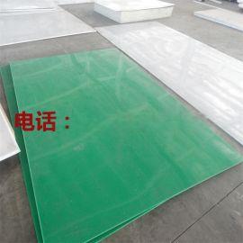 厂家直销高分子聚乙烯板材 阻燃高分子塑料耐磨板