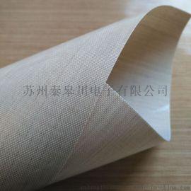 特氟龙双面高温布 铁氟龙高温布双面漆布 防粘布