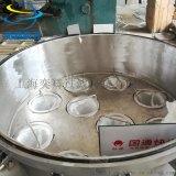 10袋多袋式过滤器 化学品过滤 油漆过滤 液体袋式过滤器
