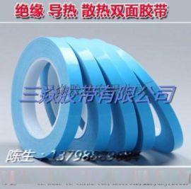 导热双面胶带 灯条 模具 铝基板 散热导热双面胶