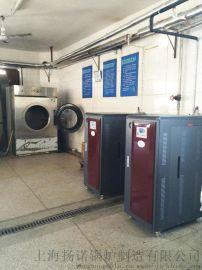 干洗机烘干机配套用免使用证电蒸汽锅炉,免**组合 电蒸汽发生器