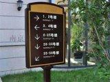 标示标牌打印机 南京彩艺平板打印机厂家直销