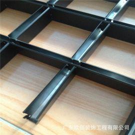 定制铝质格栅吊顶 黑色铝合金葡萄架格栅材料