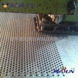 上海衝孔網 金屬鋼板圓孔網 衝孔網