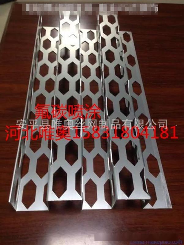 最新金属装饰材料外墙穿孔铝单板厂家批发
