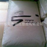 PC/ABS/基础创新塑料(美国)CX2244ME/耐化学性/高耐候
