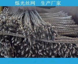 坡面防护网 生态固坡山体滑坡防护网 主动防护网锚杆