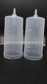 量具塑料瓶订做 水瓶尺塑料瓶 刻度塑料瓶