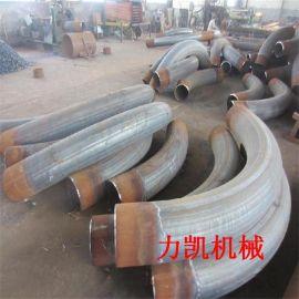 厂家直销煨制热煨弯管中频弯管