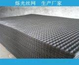 廠家銷售鍍鋅電焊網片 電焊石籠網片 鐵絲護欄網片