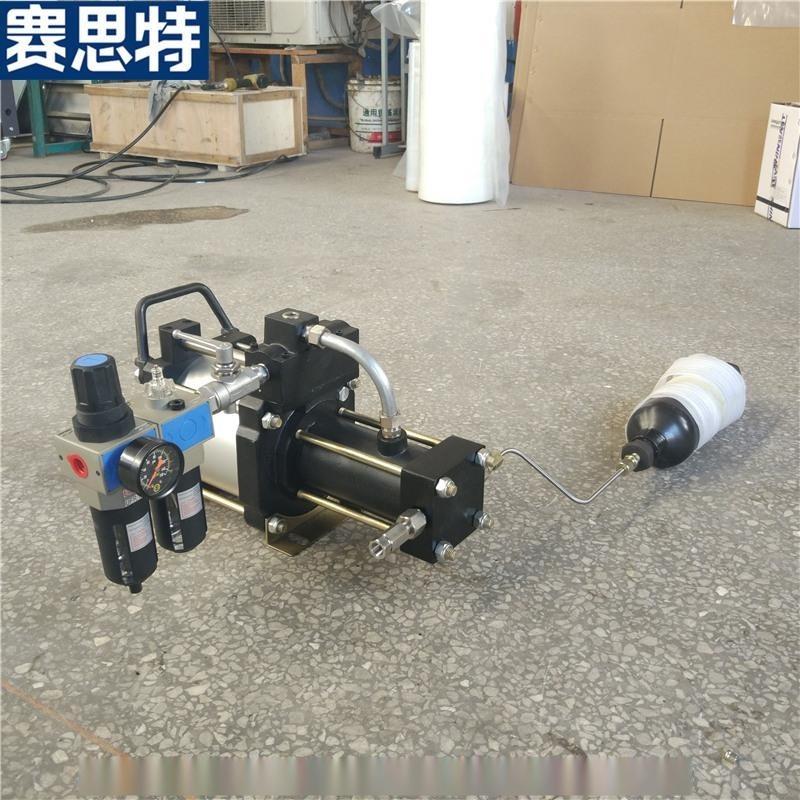 60MPA气体增压泵 济南赛思特反应釜增压泵 气体高压打压泵