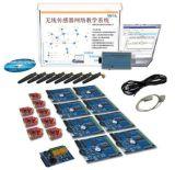 Zigbee無線感測器網路專業開發系統(C51RF-WSN-JKS)