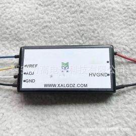 『西安力高』供应工业级高压模块 电源模块 高压电源 高压输出750