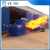 海琦生物质锯末燃烧机 自动点火喷涂烘干设备提供热源节能环保
