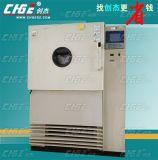 冷热循环实验箱维修,修冷热循环测试机