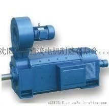 Z4直流电机 Z4-200-21直流电机