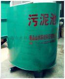 厂家直供污泥处理设备、污泥池、污泥硝化池、污水处理设备