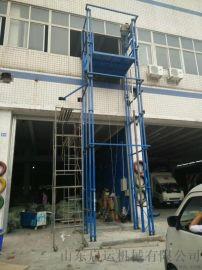 厂房货物提升机升降货梯武汉市芜湖市大吨位货物升降机