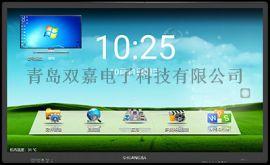 青岛会议室多媒体设备供应商提供商显视频设备