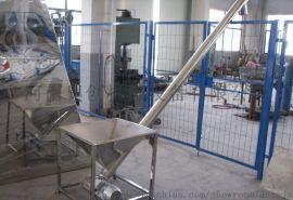 化肥|煤粉|粮食螺旋输送机