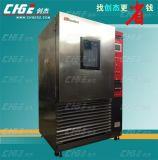 二手巨孚恆溫恆溼試驗箱,臺灣原裝225升雙壓縮機全不鏽鋼220V電