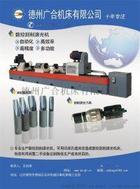 供应定制非标号刮屑滚光机|刮镗滚光机厂家
