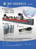 供應定製非標號刮屑滾光機|刮鏜滾光機廠家