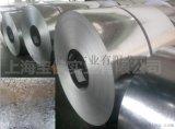 宝钢镀铝锌板,镀铝锌耐指纹钢板,宝钢55%镀铝锌钢板,AZ150克镀铝锌板