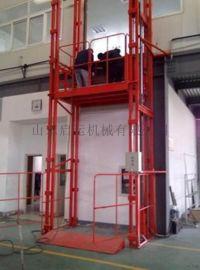 菏泽市 牡丹区启运直销导轨式升降货梯 简易货梯