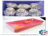 華創熱收縮膜包裝機全自動性能高效率高