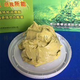 高温膨润土润滑脂 高温轴承黄油