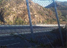 公路拦石网_公路拦石防护网_公路高速拦石网