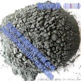氢化锆,氢化  ,钨钼以及,粉末冶金添加剂