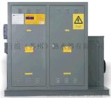 48-2880KW电热水锅炉厂家供应