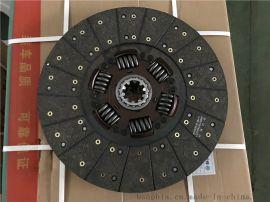 重汽豪沃离合器片WG9725160390三级减震