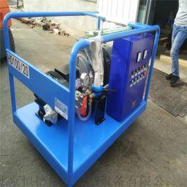 新款1000公斤高压水清洗机HD100/20
