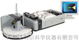荷兰Skalar San++连续流动注射分析仪