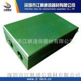 仪器外壳 保护壳自制腔体航电金属外壳滤波器外壳CNC加工品牌贴牌