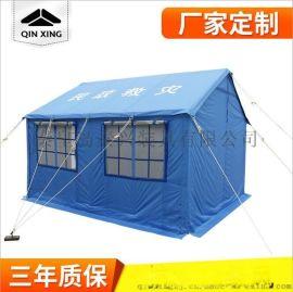 供應應急多人救災帳篷 藍色防水搶險帳篷 戶外露營遮陽帳篷
