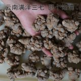 雲南三七專賣店/中藥材三七粉多少錢一斤