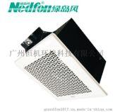 厂家直销绿岛风(Nedfon)全金属管道式换气扇BPT10-13J20
