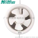 厂家直销绿岛风(Nedfon)橱窗/浴室式换气扇APC15-2S-A