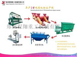 鸡粪有机肥设备生产线工艺流程