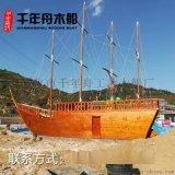 小區兒童遊樂海盜船模型 實木景觀船廠家現貨批發 大型帆船船模仿真裝飾船