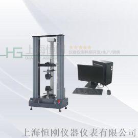 智能电子拉力试验机|智能电子万能拉力试验机撕裂力测量专用