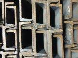 上海北铭S355ML、S355J2槽钢现货
